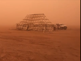 EMIT: Dust Storm at CoI Field Camp Morocco